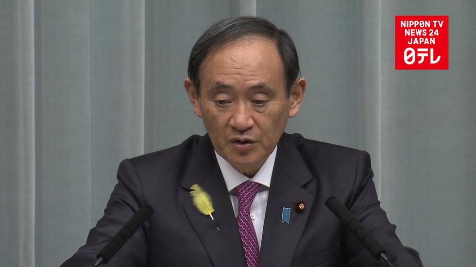 Japan slaps more sanctions on North Korea