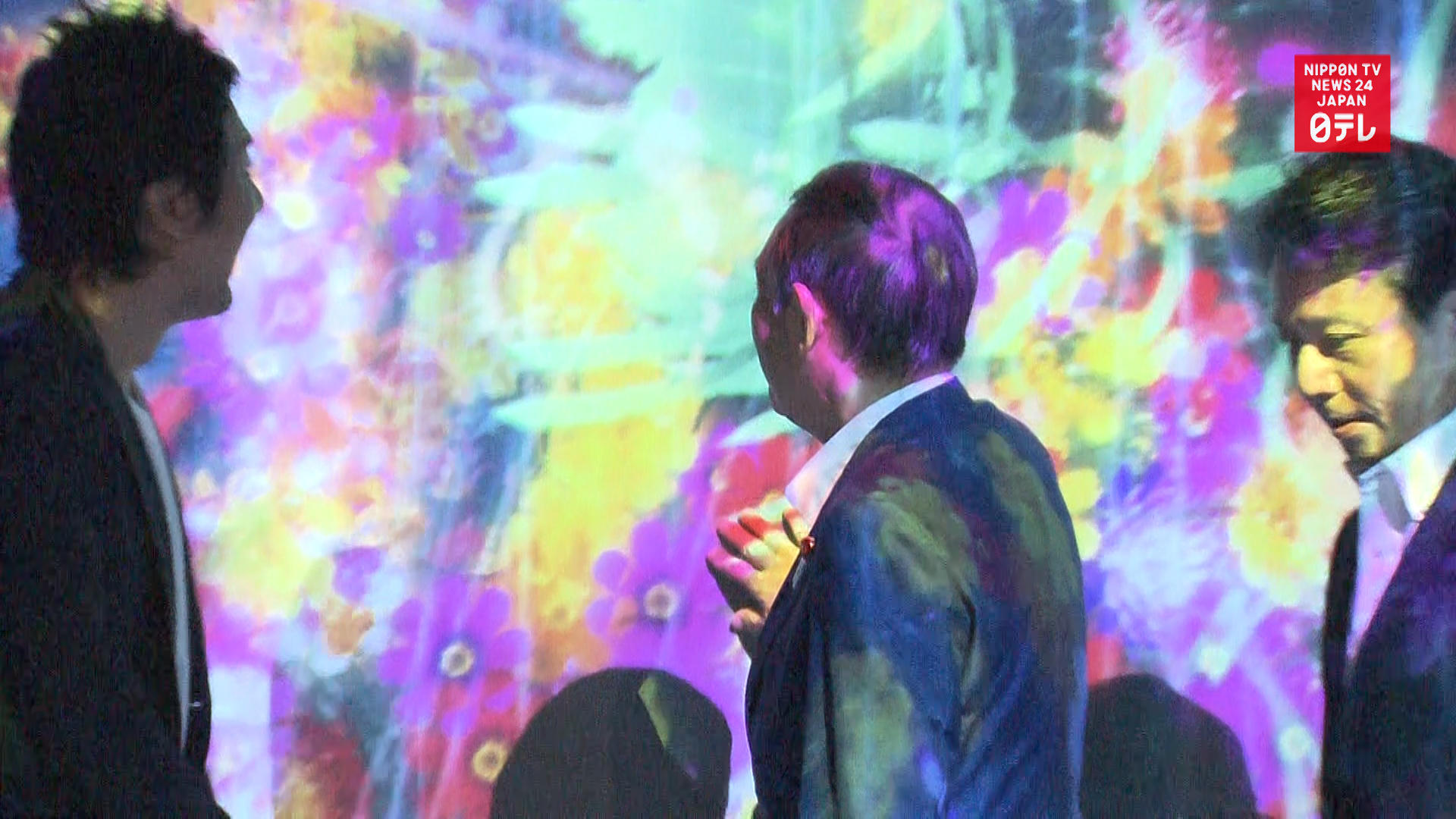 Top Abe official visits projection mapping exhibit