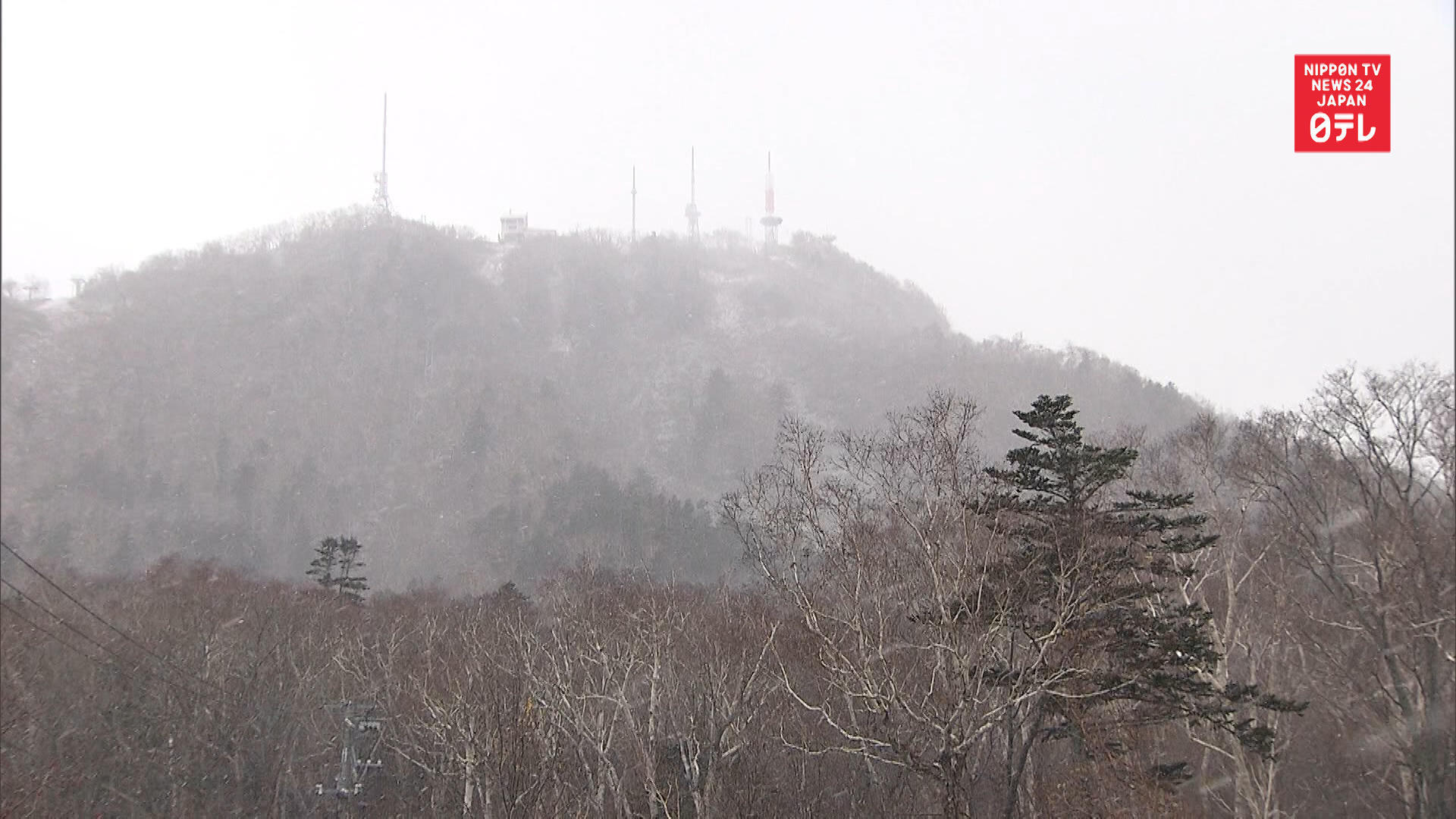Hokkaido gets first snow
