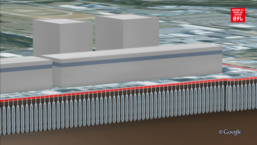 TEPCO starts freezing soil wall at Fukushima Daiichi