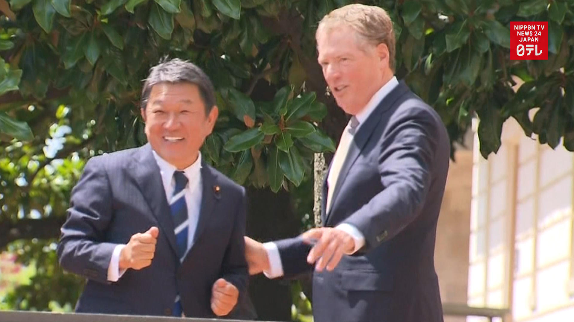 Japan-US trade negotiations underway