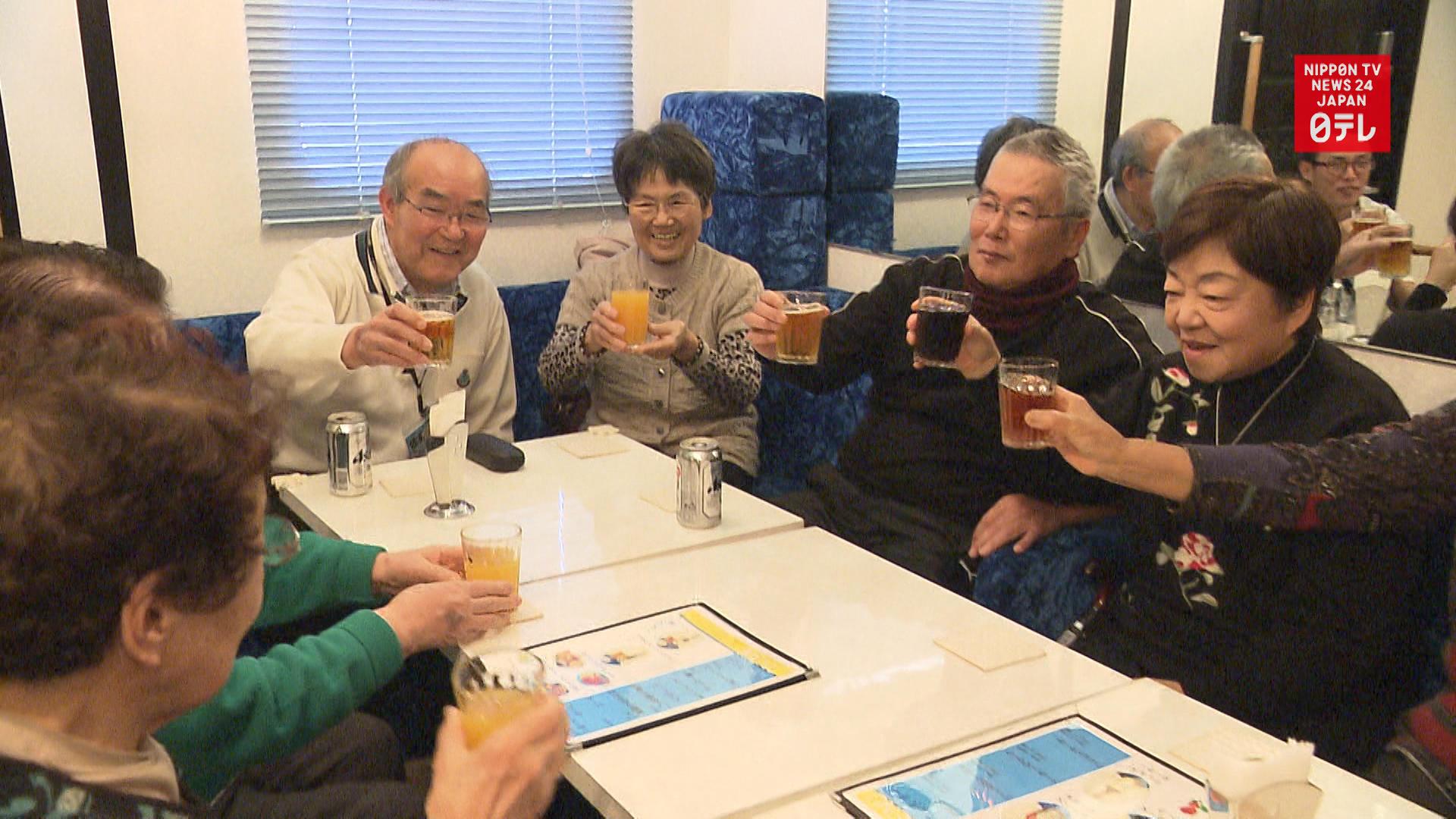 Nightclub for the elderly