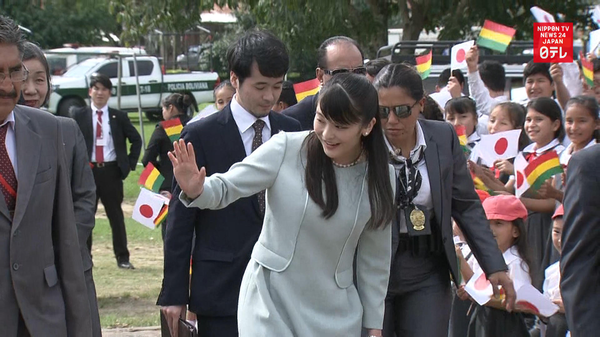 Princess Mako visits San Juan Japanese settlement