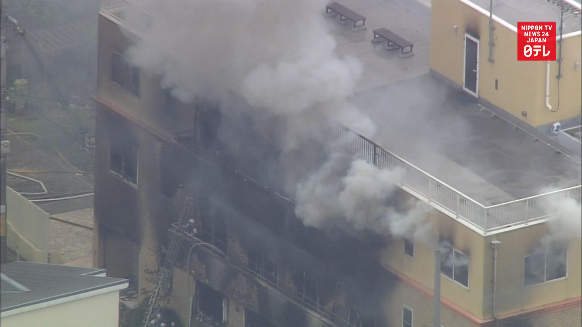 33 dead in Kyoto animation fire