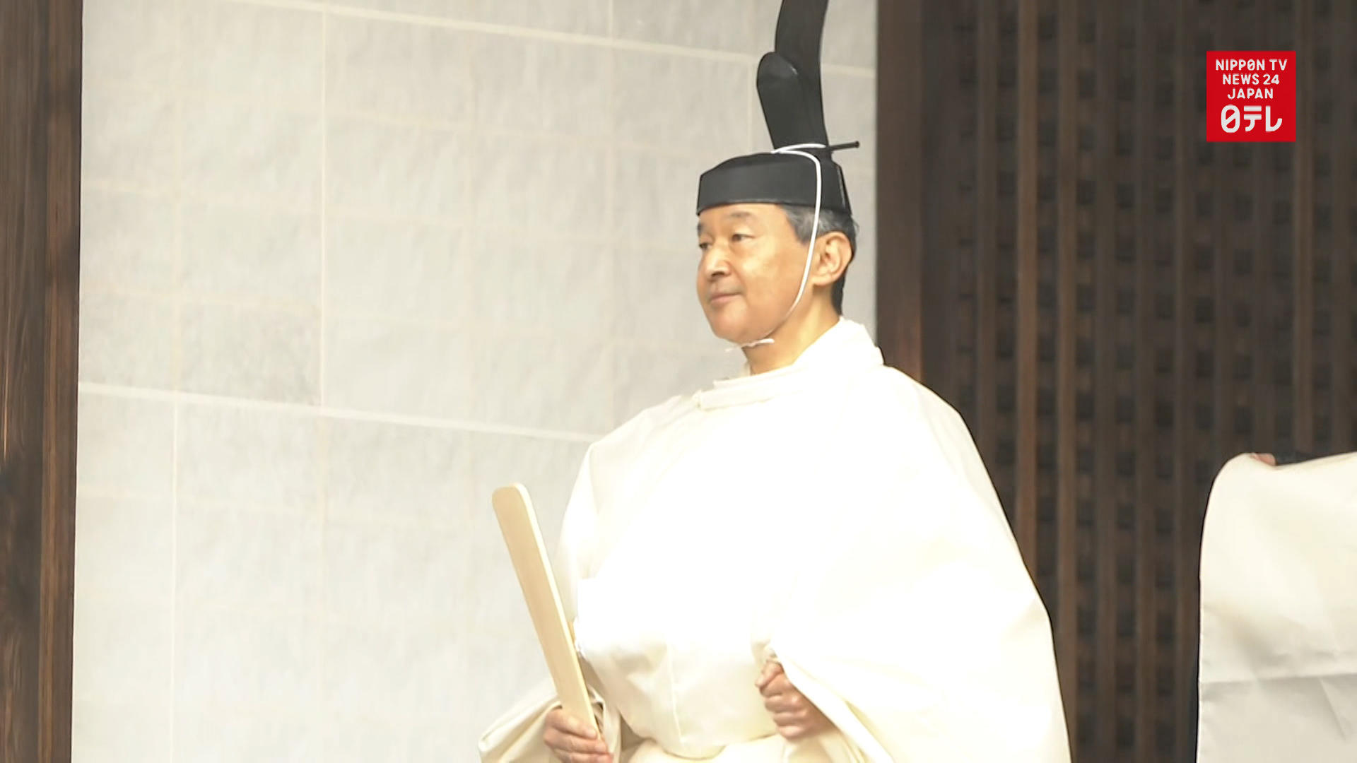 Emperor Naruhito visits imperial sanctuary ahead of ascension reporting ceremony