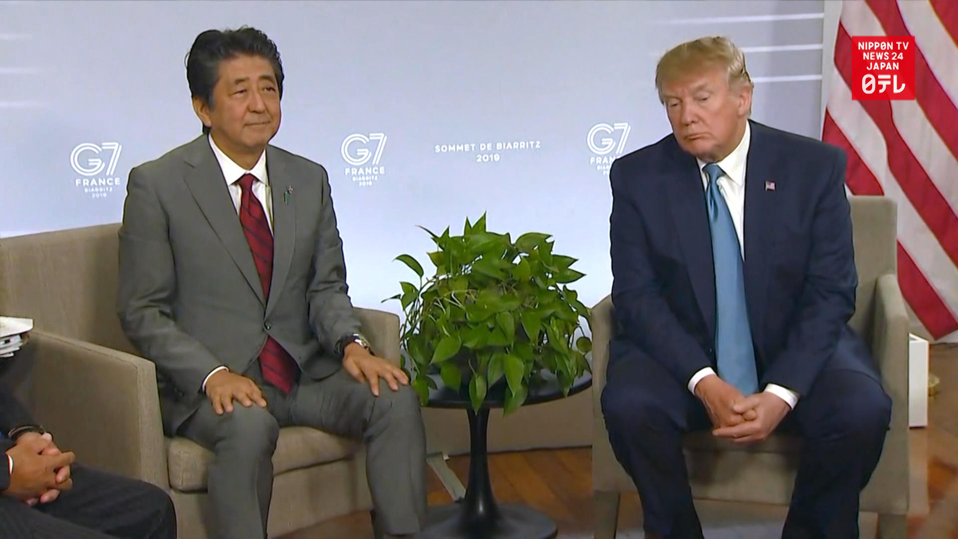 Abe, Trump agree on trade deal