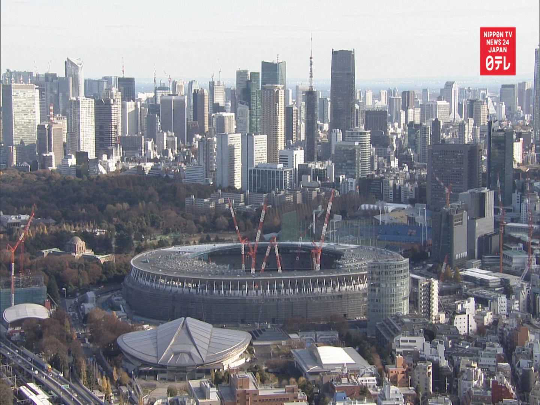 TIME-LAPSE: Tokyo Olympic Stadium 1