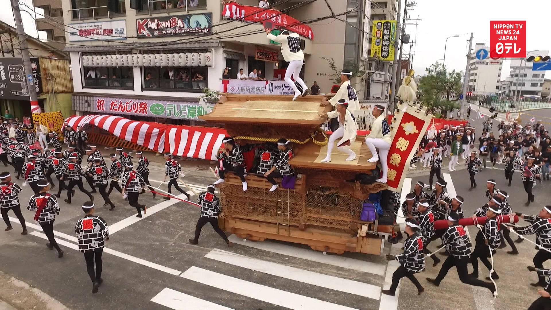 Danjiri Kishiwada festival