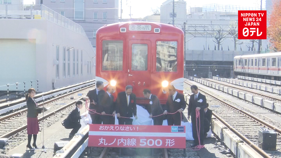 Subway unveils blast from the rails of Japan's past