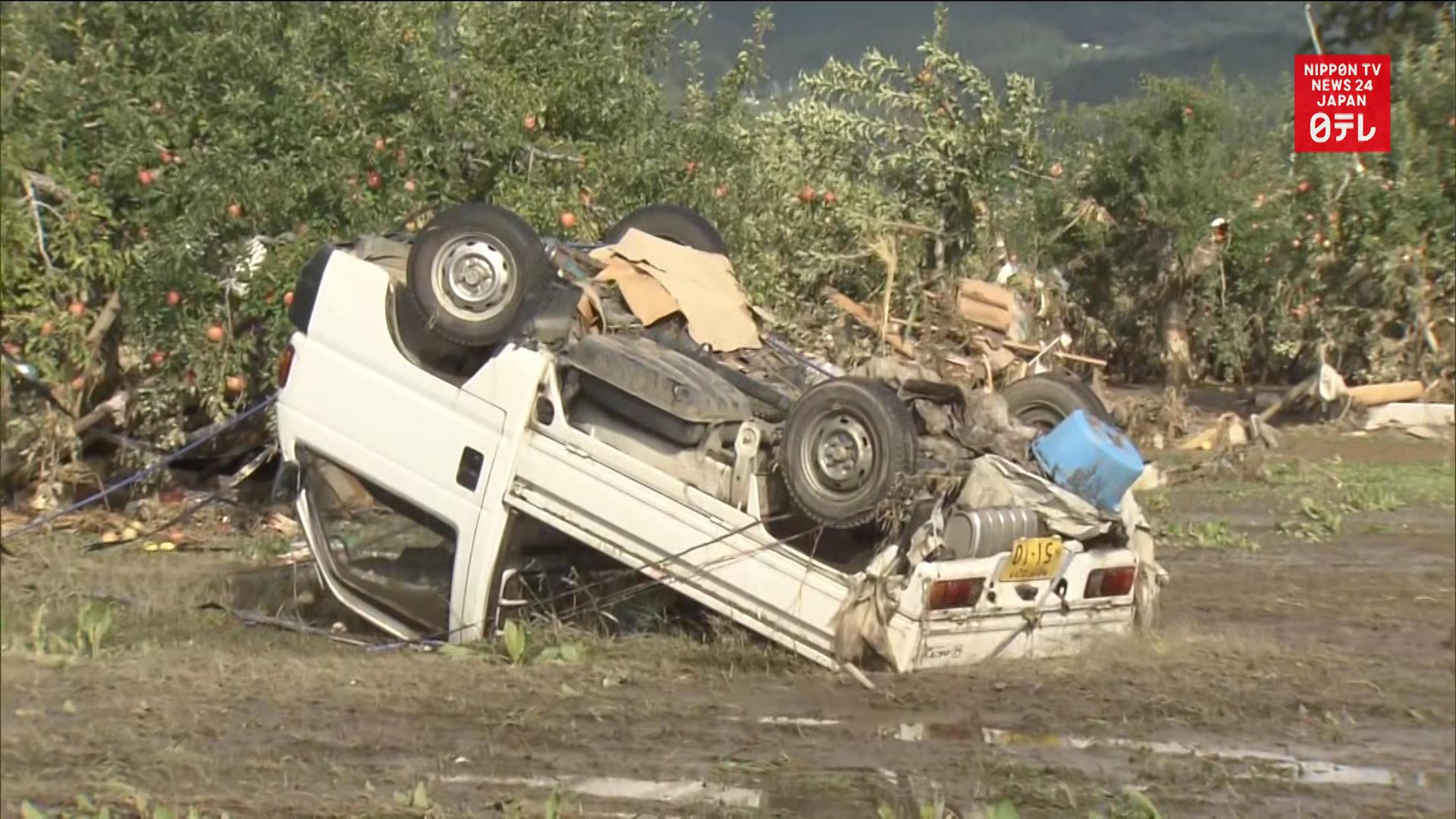 Typhoon Hagibis death toll at 59