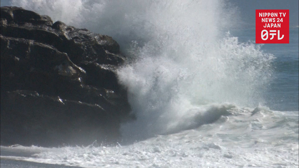 'Extremely powerful' typhoon approaches Japan