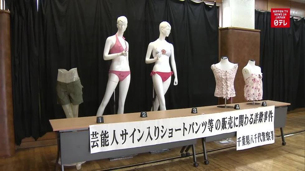 Man arrested for selling fake celebrity clothing
