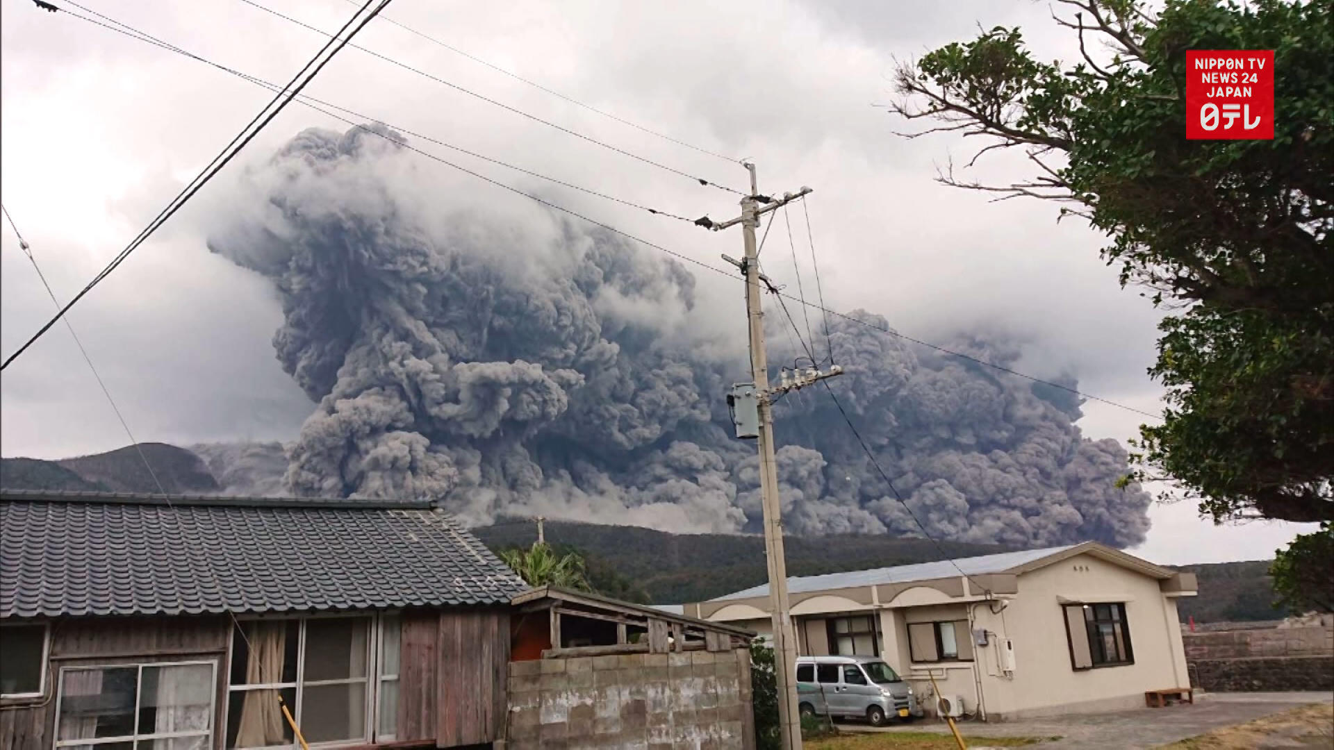 Eruption alert raised for Kuchinoerabu
