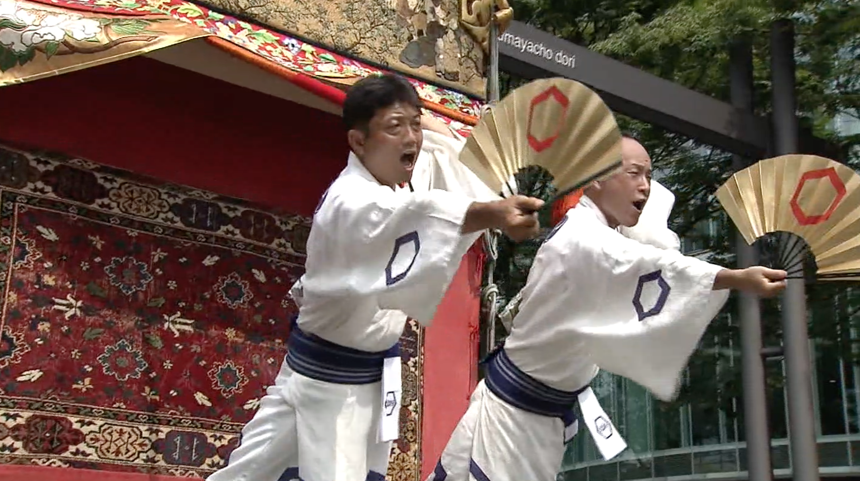 Famous Kyoto festival revives ancient parade tradition