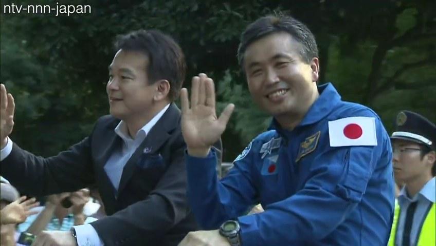 Astronaut Wakata gets a homecoming parade