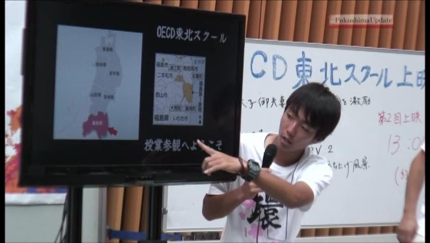 Fukushima Update #51Teen Evacuees 'Living Strong'