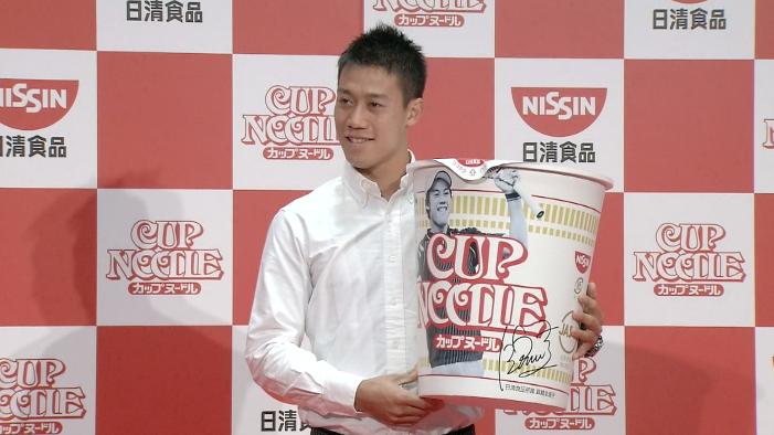 Nishikori to grace Cup Noodles