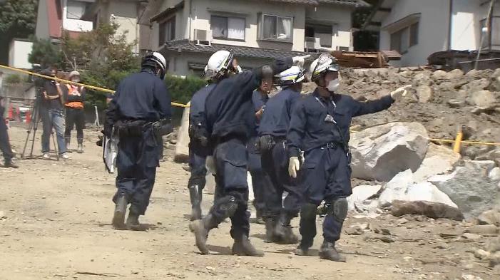Search for landslide victims ends