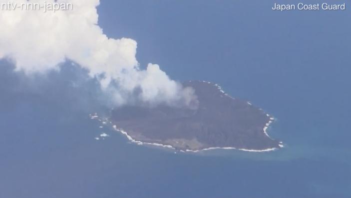 New volcanic isle swallowing neighbor