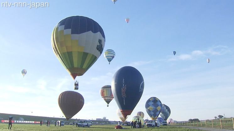 Saga preps for balloon fiesta
