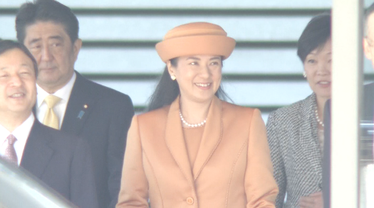 Princess Masako welcomes royals for first time in half decade