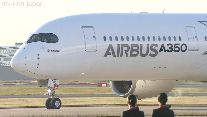Airbus A350 touches down in Japan
