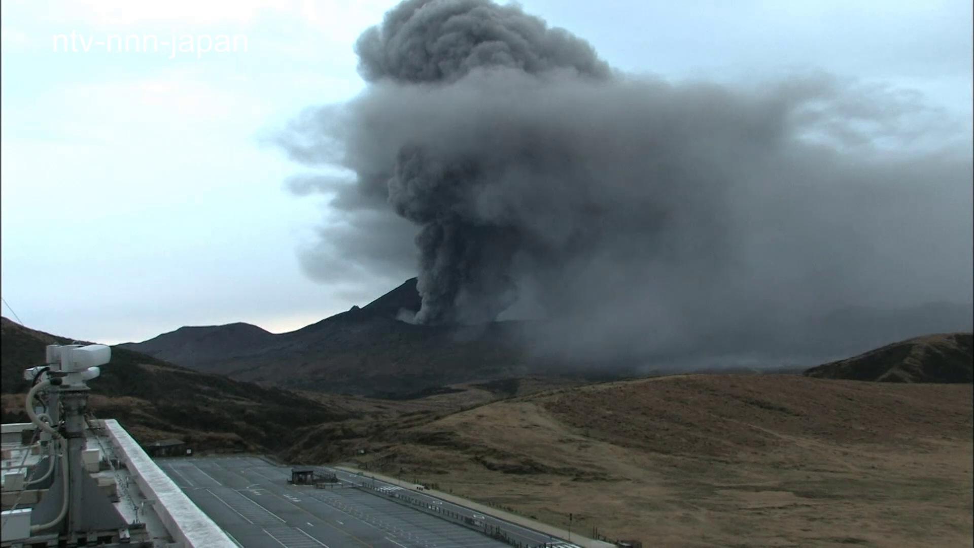 Japan's largest active volcano erupts