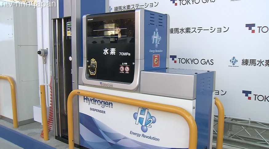 Tokyo gets first commercial hydrogen station