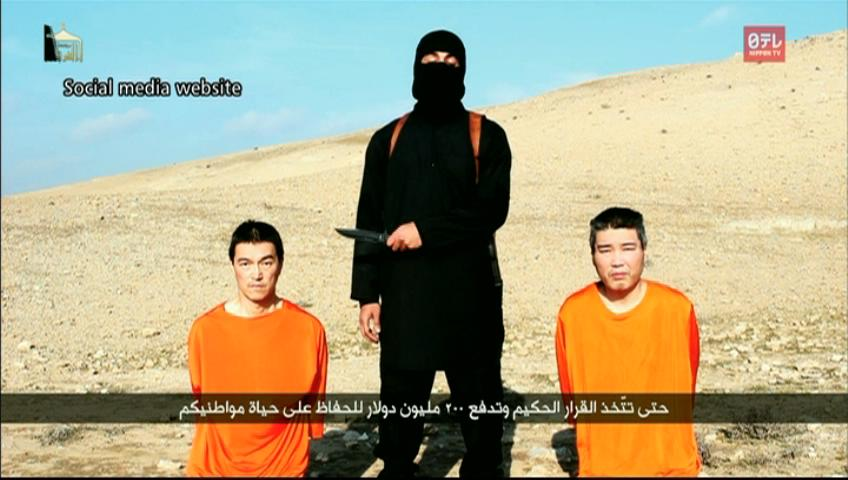 Hostage Crisis: Why Japan?