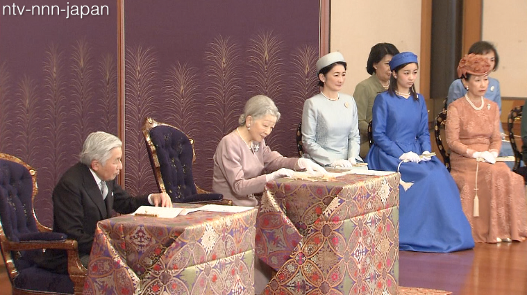Imperial family attends New Year lectures