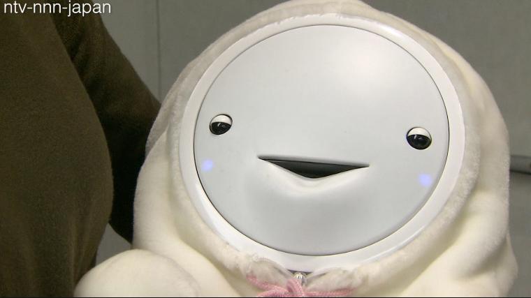 'Helpless' baby robot comforts the depressed elderly