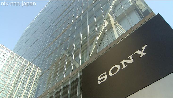 Sony plans new job cuts