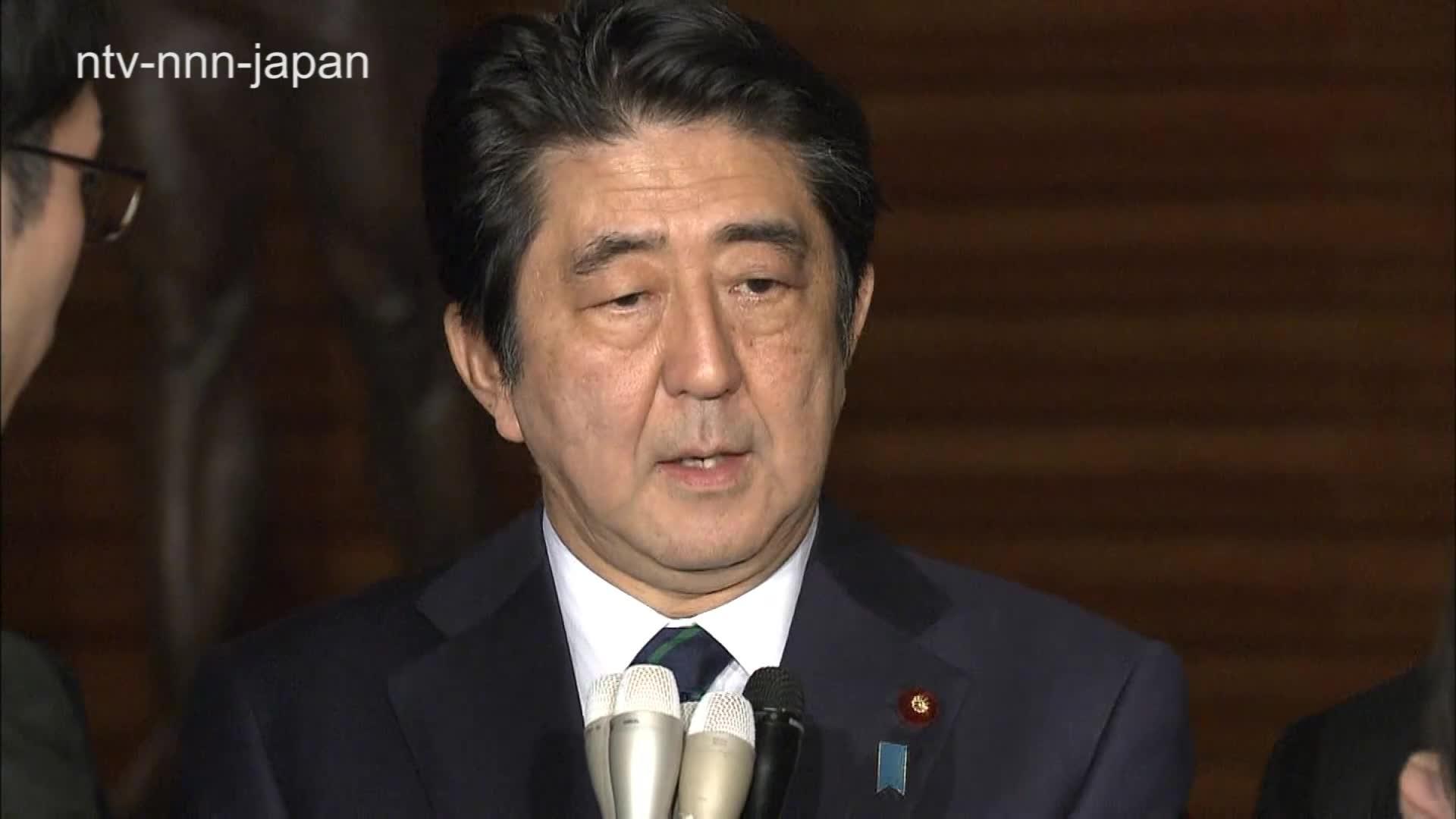 Japanese govt: no reason to doubt veracity of Yukawa killing
