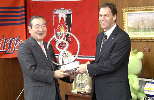 TOYOTAプレゼンツ・FIFAクラブワールドカップジャパン2007
