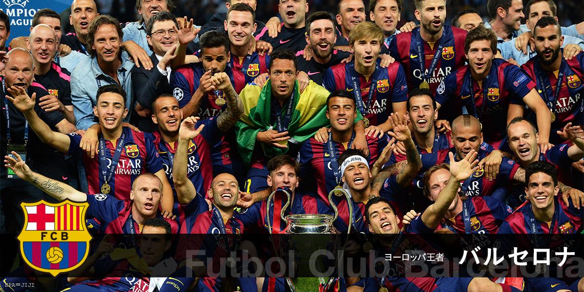 カップ クラブ ワールド