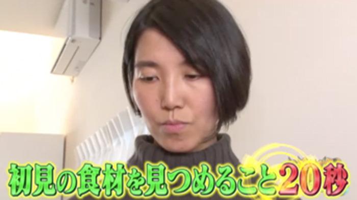 志麻 さん セロリ