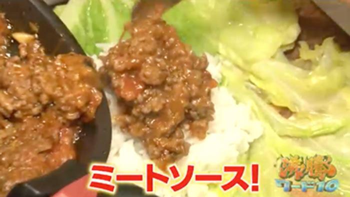 レシピ 志麻 キャベツ さん