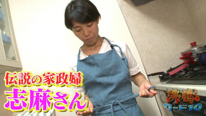 おうち料理をもっと楽しく!伝説の家政婦・志麻さんの絶品レシピ7選 ...