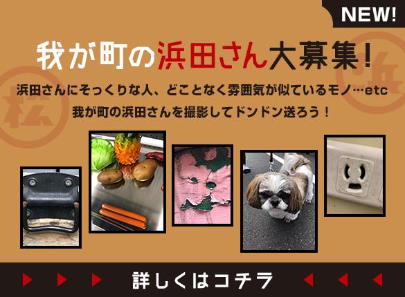 ダウンタウンのガキの使いやあらへんで!|日本テレビ