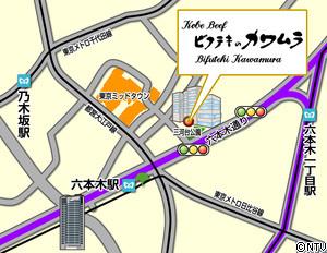 bifteckmap.jpg