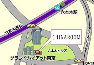 chinaroommap.jpg
