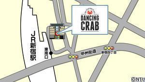 dancingcrabmap.jpg