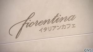 fiorentina_kanban.jpg