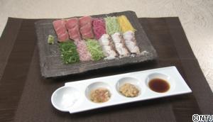 mai-tokyo5.png
