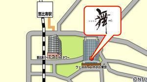 mai-tokyomap.jpg
