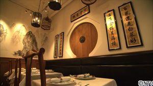 piao-xiangnaka2.jpg