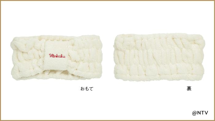 ハケンの品格オリジナルグッズ:洗顔ヘアバンド