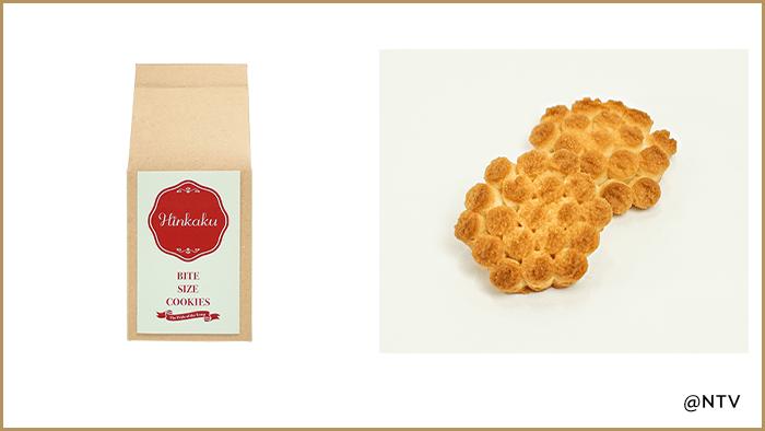 ハケンの品格オリジナルグッズ:クッキー(メープル風味)