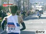 第84回東京箱根間往復大学駅伝競...