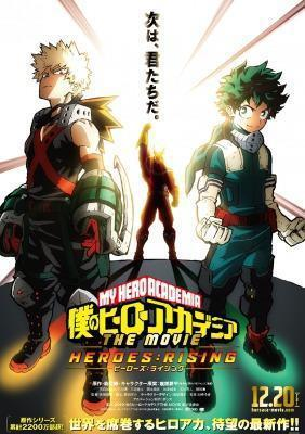 s_MHA_movie_HR_poster.jpg